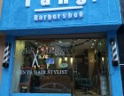 Tang Barbershop造型工作室,让你变的更美