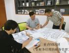 深圳读EMBA总裁学校香港亚洲商学院