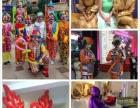 高端节目 创意舞蹈 激光 电光 不倒翁 模特 小丑