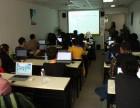 上海网络营销培训 学主流前沿技术 分层次分阶段深入