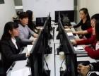 银川办公自动化培训学校 平面设计,室内0基础起步