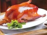 深圳果木烤鸭样 果木烤鸭总部在