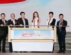 上海杭州苏州昆山庆典启动画轴开幕式推杆多米诺租赁