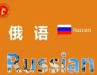 俄语中哪些外来词的拼写与英文貌似双胞胎,请往下看