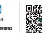 iphone、ipad内存升级、16G升128G