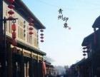 重磅特惠青州银杏林+黄鹿井、候王+青州古街一日游