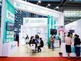 2021广州新零售社交电商博览会诚邀参展