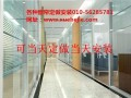 北京百叶窗帘定做安装