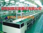 深圳平湖大型工厂搬迁 龙岗工厂搬迁公司 大型工厂设备搬迁公司