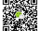 提供一建/消防工程师代报名培训 潍坊建迅