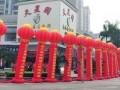 天桥全北京承接启动仪式 开工奠基仪式 开幕闭幕仪式