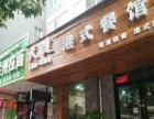 荥阳城区巡防队对面 精装修餐饮店急转(个人转让)