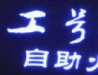 盐工号子自助火锅加盟