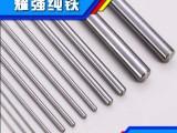 太钢冷拔纯铁圆钢 优质冷拉纯铁圆钢 DT4C纯铁圆