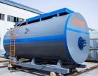 工业锅炉排放标准新要求2017