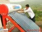 李沧区修太阳能 太阳能安装移机