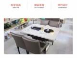 大尺寸大理石餐桌大理石宴会桌3.2米电动大理石餐桌