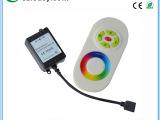 LED七彩灯具控制器半触摸RF无线射频遥