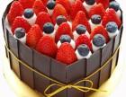 12珠海马得利生日蛋糕同城配送香洲金湾南屏拱北吉大柠溪北师大