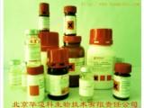 乙二醛缩双(2-羟基苯胺),CAS