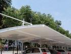 轩宇景观膜结构张拉膜车棚学校小区遮阳棚公园景观伞
