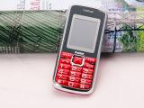 锋达通C806电信老人机CDMA,信号强低辐射大喇叭大电池