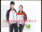 小学生中学生高中生校服班服运动服套装长袖春秋批发厂价直销