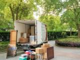 西安雁塔长途拉货 异地搬家 包车运输