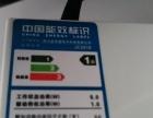 8成新南阳机顶盒