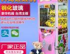 科奇娃娃机夹公仔机礼品游戏机大型投币游艺机可安装微支付新品价