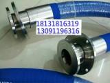 河北衡水耐化学溶剂输送软管 化工软管 耐溶剂软管