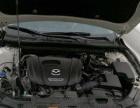 马自达 3昂克赛拉三厢 2016款 1.5 自动 舒适型