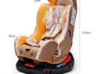 儿童安全座椅,0-6岁,座躺可调,咨询有优惠