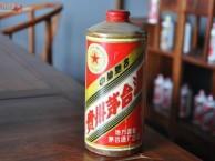 山东回收茅台酒15年酒瓶 沂水回收老酒茅台酒 五粮液