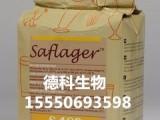 厂家直供德科优质自酿啤酒大麦芽,澳麦,焦香麦芽,黑麦芽