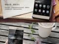 华为 P8 标配版 皓月银 移动联通4G手机 双卡双待