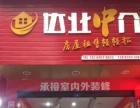 明都锦成8楼合租单间家具齐
