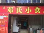 官渡区昌宏路东站实验学校旁临街餐饮旺铺转让