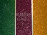 保定喷涂彩色沥青修补材料性价比高保定彩色道路养护材料