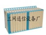 测试排128回线(中国三网通信制造)