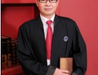 福州资深律师周兴芳