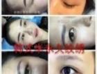 央视造型师培训化妆 美甲 韩式半永久