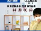专业去除室内,汽车甲醛、苯、氨、tvoc等有害物质