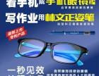 林文正姿护眼笔和爱大爱手机眼镜真的可以预防近视吗