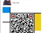 芜湖市区韩语培训班哪里有专业韩语面授培训班