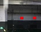 出租 宝山路 和枫雅居 地下停车位。
