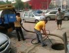 全杭州 隔油池清理 闲林 抽隔油池 电话相关信息