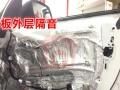 西安上尚宝马X1汽车音响改装宝马专用 隔音改装升级