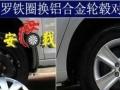 安载汽车用品及配件批发