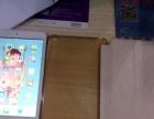 iPad 9成新低价转让